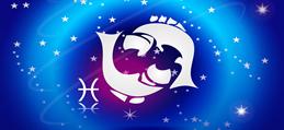Horoscope WhizzTanzania - Daily Horoscope - Pisces